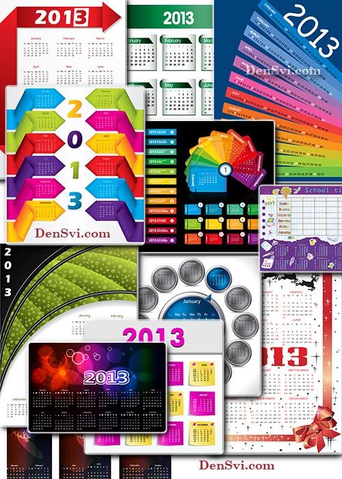 Новые календари дизайны на 2013 год