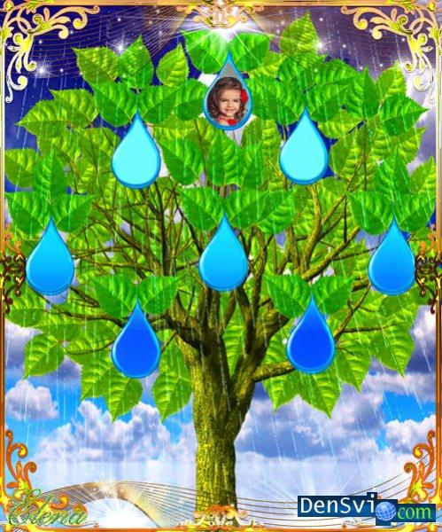 Генеалогическое древо в детский сад фото