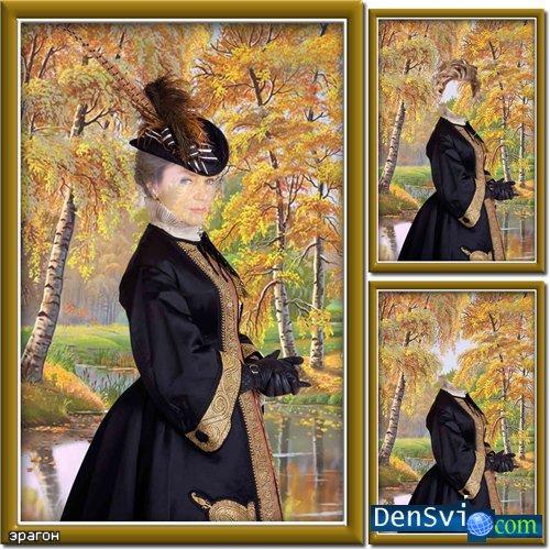 Шаблоны фотошоп женские костюмы