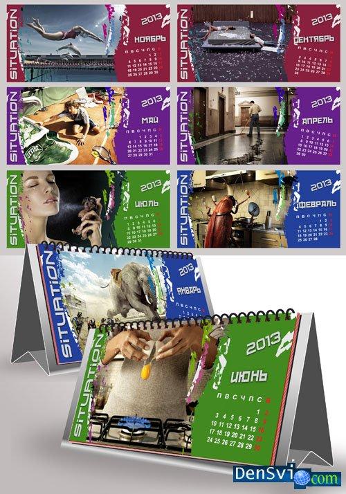 https://densvi.com/uploads/posts/2012-10/perekidnoy-kalendar-2013-sit_densvi.com.jpg