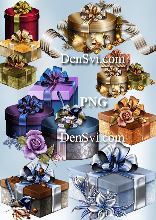 ���������� ������� - ������������ - �������� ������� | PNG Christmas gifts
