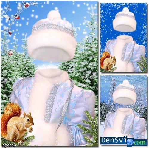 Новый костюм шаблон снегурочки