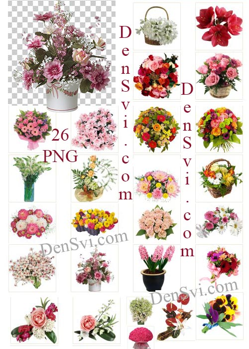 Букеты - цветочный клипарт с прозрачным фоном бесплатно