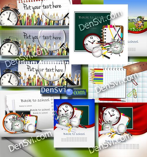 Школьные баннеры фоны новый вектор