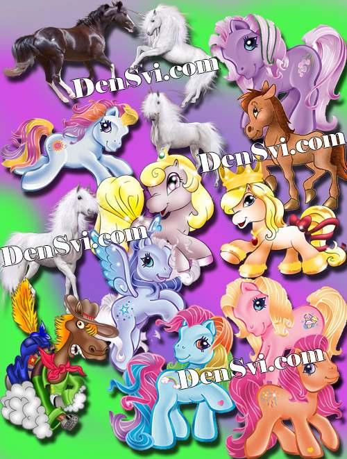 Красивые лошадки клипарты фотошоп