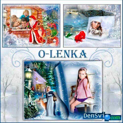 Рамки для фотошопа зима новый год