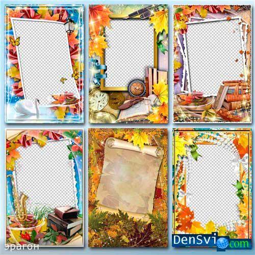 Картинки рамки осень для фотошопа