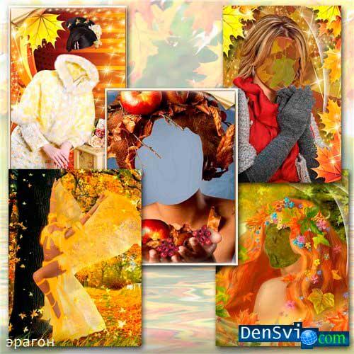 Шаблоны фотошоп в нарядах осени