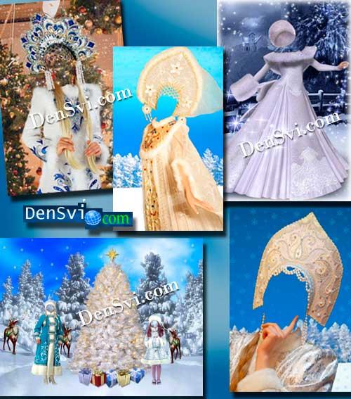 Снегурочки в голубых костюмах фотошоп