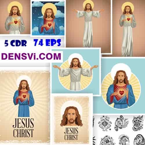 Иисус векторный скачать клипарт бесплатно