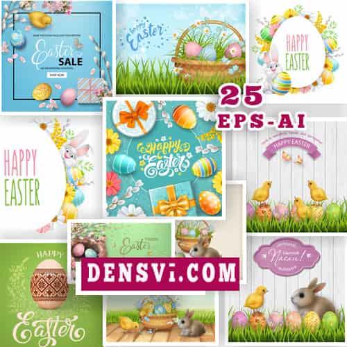 Easter vecor - Пасха 25 EPS скачать бесплатно