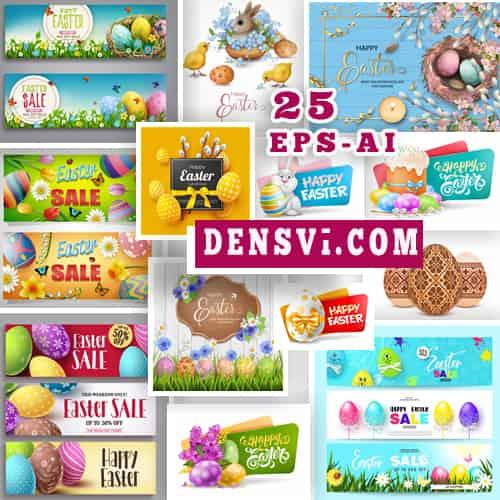 Пасха Вектор - новые дизайны 25 EPS - Easter